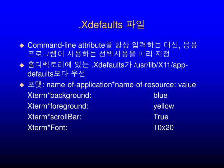 .Xdefaults