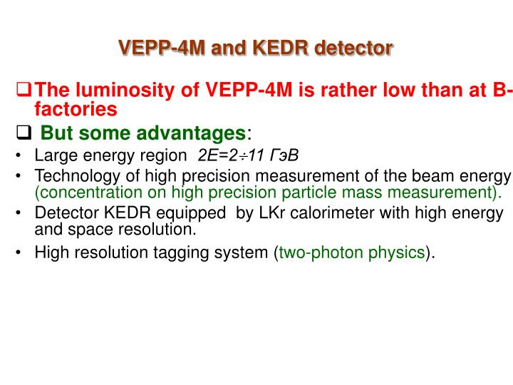 VEPP-4M and KEDR detector