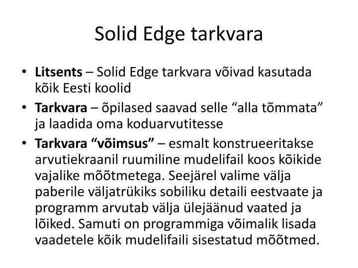 Solid Edge tarkvara