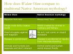 how does walam olum compare to traditional native american mythology