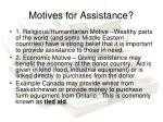 motives for assistance