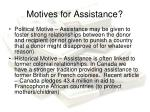 motives for assistance1