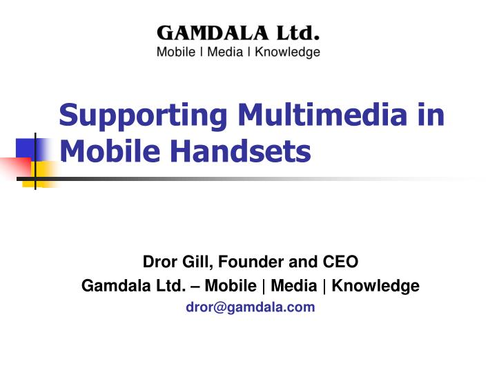 supporting multimedia in mobile handsets n.