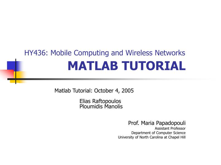PPT - HY436: Mobile Computing and Wireless Networks MATLAB