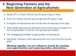 4 beginning farmers and the next generation of agriculturists