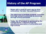 history of the ap program