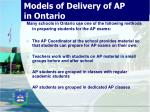 models of delivery of ap in ontario