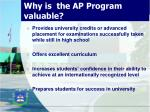 why is the ap program valuable