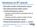 variations on bt search