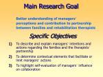main research goal