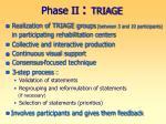 phase ii triage