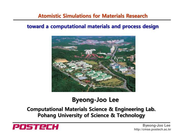computational materials science engineering lab pohang university of science technology n.