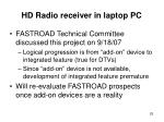 hd radio receiver in laptop pc1