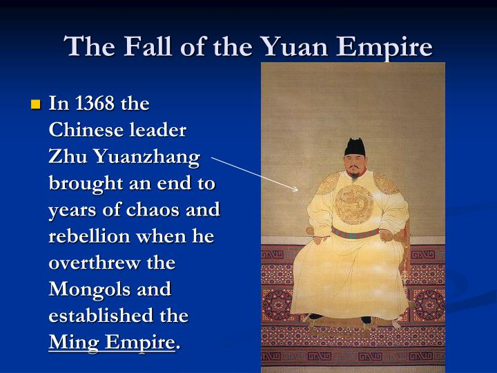The Fall of the Yuan Empire