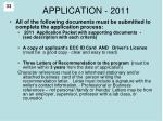 application 2011