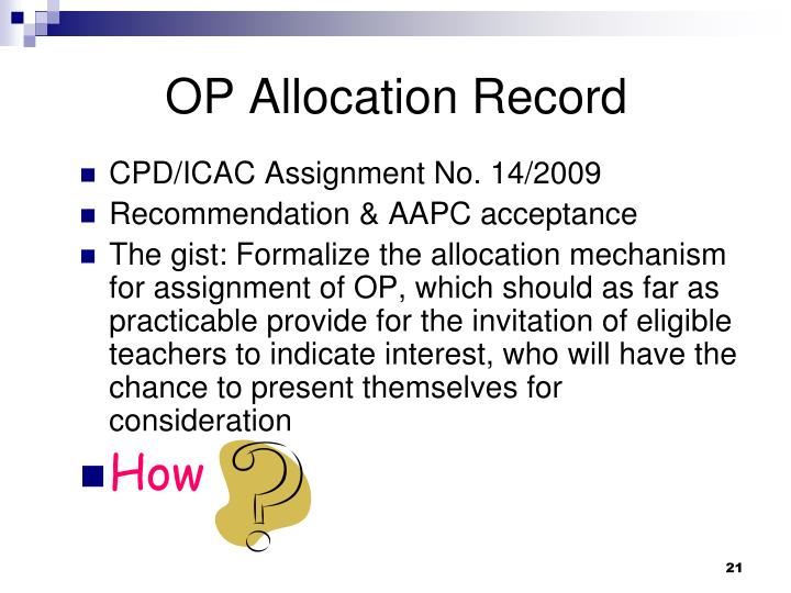OP Allocation Record