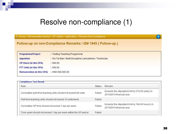 Resolve non-compliance (1)
