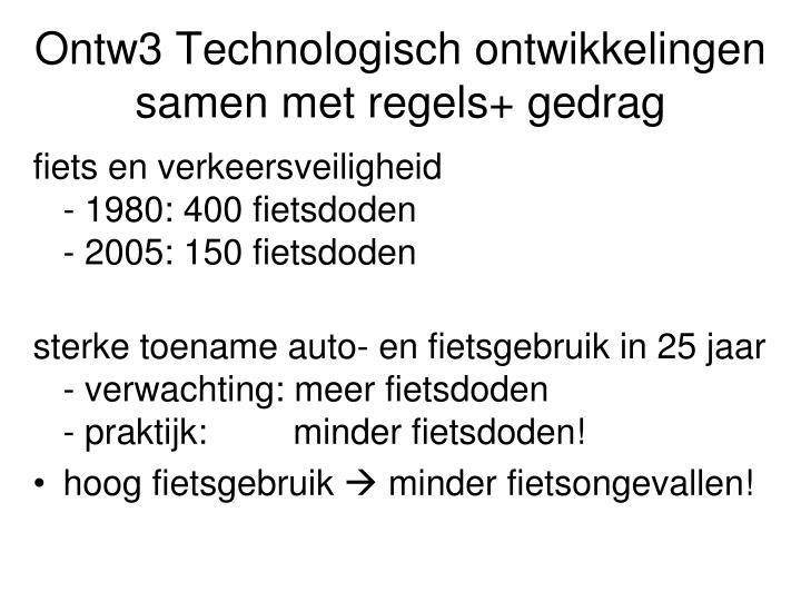 Ontw3 Technologisch ontwikkelingen
