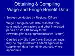 obtaining compiling wage and fringe benefit data