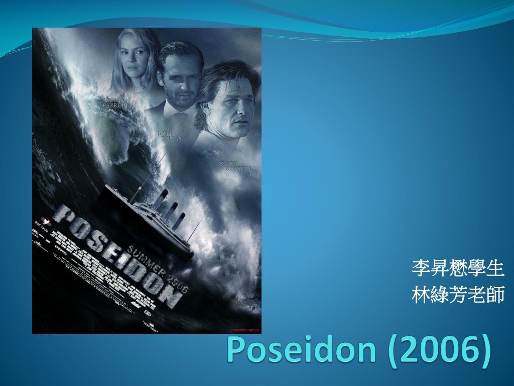 Ppt Poseidon 2006 Powerpoint Presentation Free Download Id 4528361