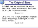 the origin of stars2