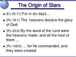 the origin of stars3