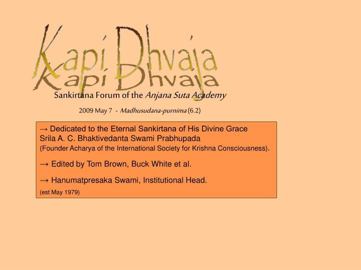 Kapi Dhvaja