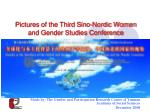 pictures of the third sino nordic women and gender studies conference