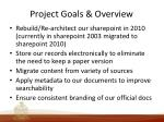 project goals overview