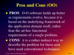 pros and cons oo