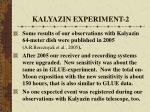 kalyazin experiment 2