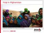 hulp in afghanistan