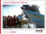 hulp in myanmar birma