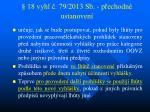 18 vyhl 79 2013 sb p echodn ustanoven