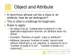 object and attribute