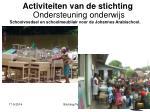 activiteiten van de stichting12