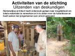 activiteiten van de stichting15