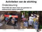 activiteiten van de stichting2