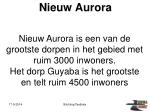 nieuw aurora1