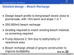 detailed design beach recharge