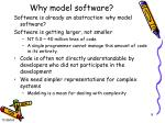 why model software