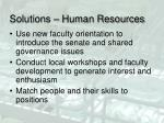 solutions human resources2
