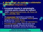 4 metodologii de realizare a sistemelor informatice integrate 2
