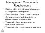 management components requirements