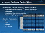 avionics software project data
