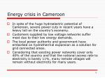 energy crisis in cameroon