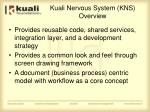 kuali nervous system kns overview