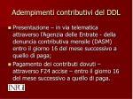 adempimenti contributivi del ddl