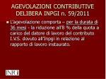 agevolazioni contributive delibera inpgi n 59 2011