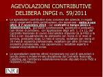 agevolazioni contributive delibera inpgi n 59 20111